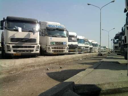 کامیون ها
