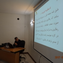 کارگاه آموزشی بارنامه برخط